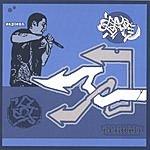 Sapient Dry Puddles LP