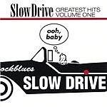 SlowDrive Greatest Hits, Vol.1