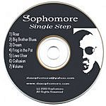Sophomore Single Step