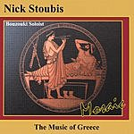 Nick Stoubis Mosaic: The Music Of Greece
