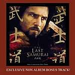 The Last Samurai The Final Charge