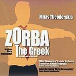 Mikis Theodorakis Zorba the Greek