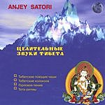 Anjey Satori Healing Sounds Of Tibet