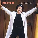 Beata Moon Earthshine