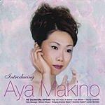 Aya Makino Introducing Aya Makino