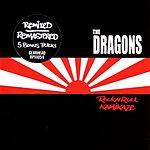 The Dragons RockNRoll Kamikaze