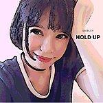 SpongeBob SquarePants Employee Of The Month (Single)