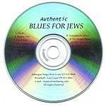 Marshall Nanis Authentic Blues For Jews
