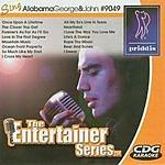 Alabama Sing Alabama, George Strait & John Michael Montegomery