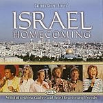 Bill Gaither Gaither Gospel Series: Israel Homecoming