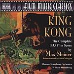 William Stromberg Film Music Classics: King Kong