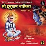 Udit Narayan Shree Hanuman Chalisa Path (11 Times)