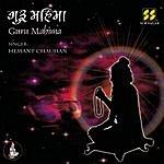 Hemant Chauhan Guru Mahima