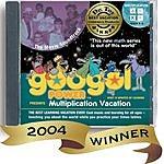 Googol Power Multiplication Vacation