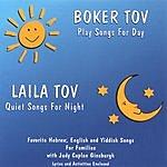 Judy Caplan Ginsburgh Boker Tov/Laila Tov