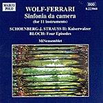 Mint Sinfonia Da Camera/Kaiserwalzer/4 Episodes