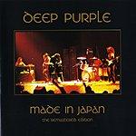 Deep Purple Made In Japan (Live)