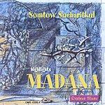 Somtow Sucharitkul Madana: Excerpts From The Opera
