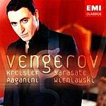 Maxim Vengerov Vengerov