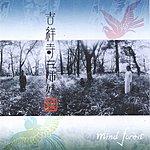 Kichijoji Sisters Mind Forest