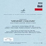Mahogany Memory Column: Early Works And Rarities 1996-2004