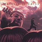 Huang Jincheng Masters Of China