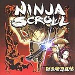 Kitaro Ninja Scroll: The Series Original Soundtrack