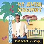 Craig Taubman My Jewish Discovery