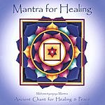 Sacred Sound Choir Mantra For Healing--Ancient Chant For Healing & Peace
