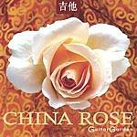 GuitarGarden China Rose