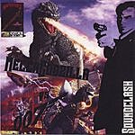 MeccaGodZilla Soundclash #1