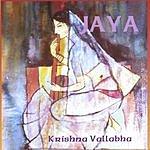 Krishna Vallabha Jaya