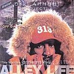Alley Life Da Oou!  Ahhhh! 2 Project