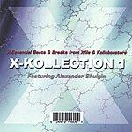 Xfile & Kollaborators X-Kollection 1