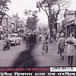 All India Radio The Inevitable