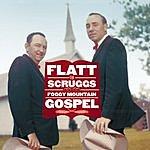 Flatt & Scruggs Foggy Mountain Gospel