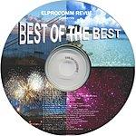 Elprocomm Revue Best Of The Best