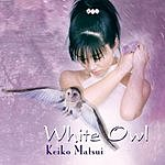 Keiko Matsui White Owl (Live)