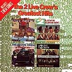 2 Live Crew Greatest Hits (Edited)