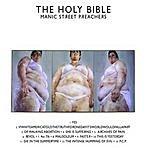 Manic Street Preachers The Holy Bible: 10th Anniversary Edition (Parental Advisory)