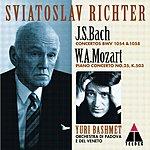 Sviatoslav Richter Concertos BWV 1054 & 1058/Piano Concerto K.503