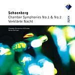 Heinz Holliger Chamber Symphonies Nos.1 & 2/Verklärte Nacht
