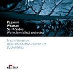 Maxim Vengerov Works For Violin And Orchestra