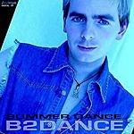 B2DANCE Summer Dance