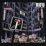 Rifu Dead End Street