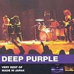 Deep Purple Deep Purple (3CD Set)