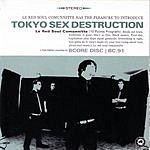 Tokyo Sex Destruction Le Red Soul Comunnitte