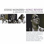 Stevie Wonder Ultimate Collection
