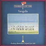Vangelis Chariots Of Fire: Original Motion Picture Soundtrack