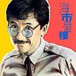 George Lam George Lam Series 9: A Mirage